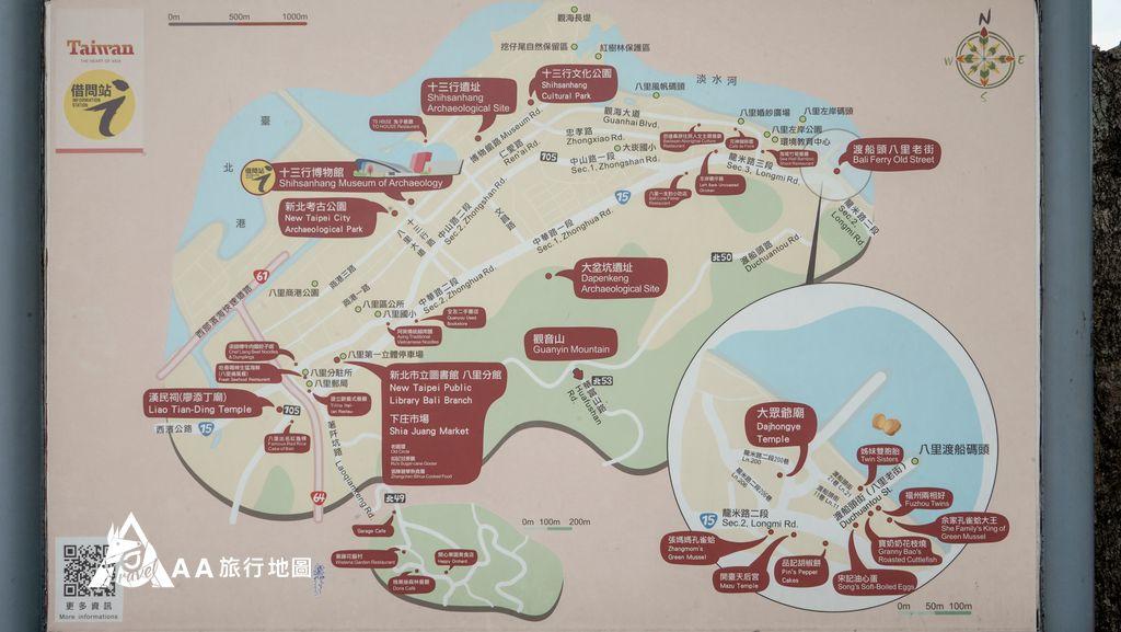 十三行考古公園剛要進到園區內就有一張導覽圖可以參考