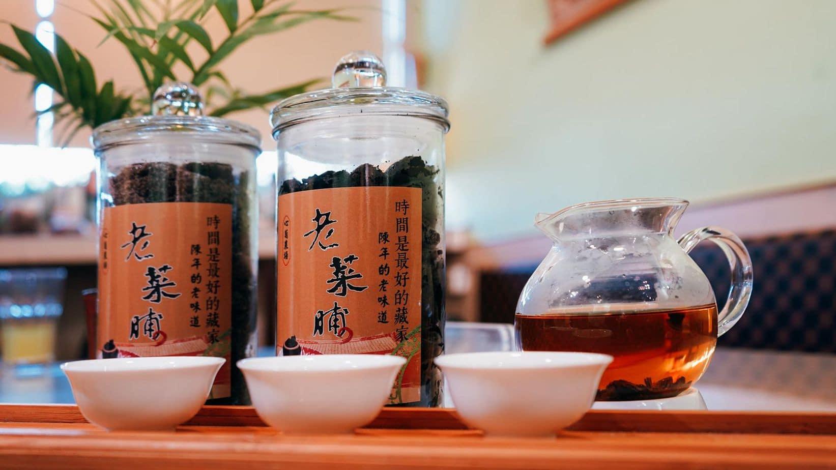 十八逗 老菜脯可以拿來泡茶喝也是第一次嘗試