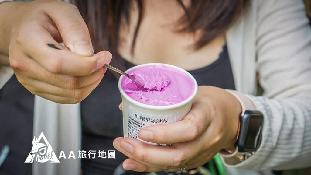 大山北月 校長還有帶自製的紅龍果冰淇淋來給大家吃,真材實料不用多解說