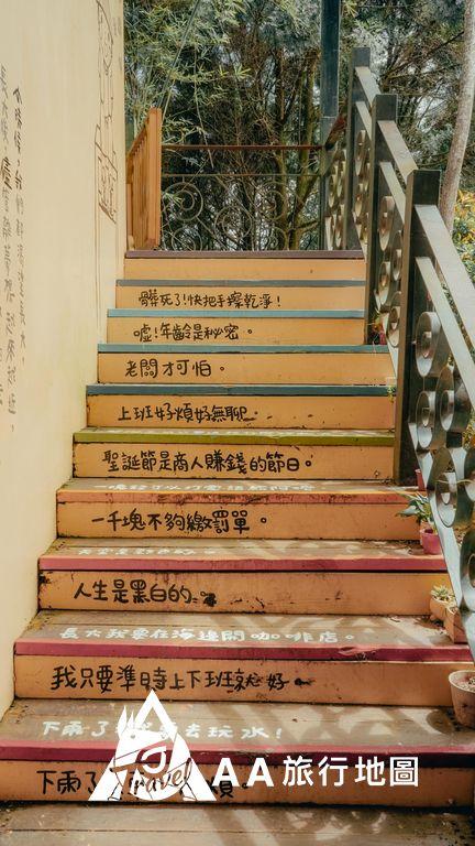 大山北月 走進來的階梯會發現上面都寫滿了字