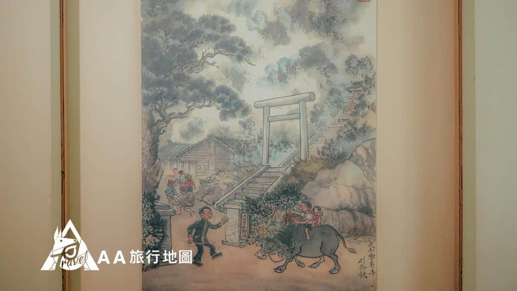 大山北月 這幅畫還原了當年小朋友因為要協助農忙無法上課,校長提議讓孩童帶牛來,校長放牛孩子上學