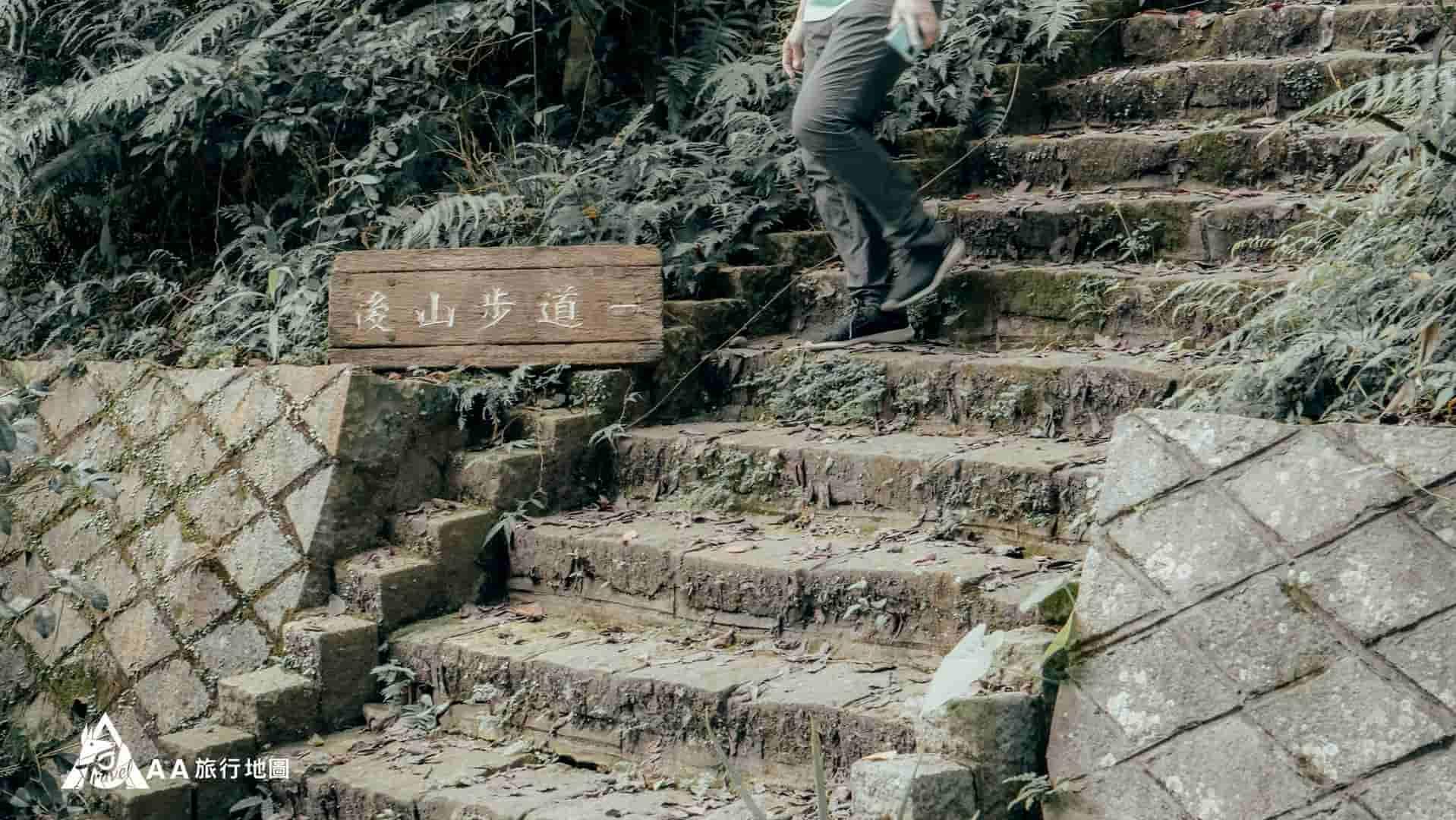 大山北月 這條山路可以一直通到後山,以前的小朋友都是從山的另一邊來這上學