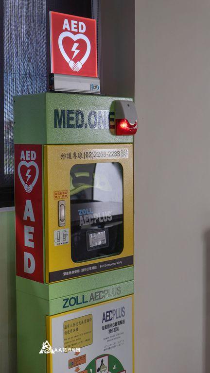 少冰半糖AED