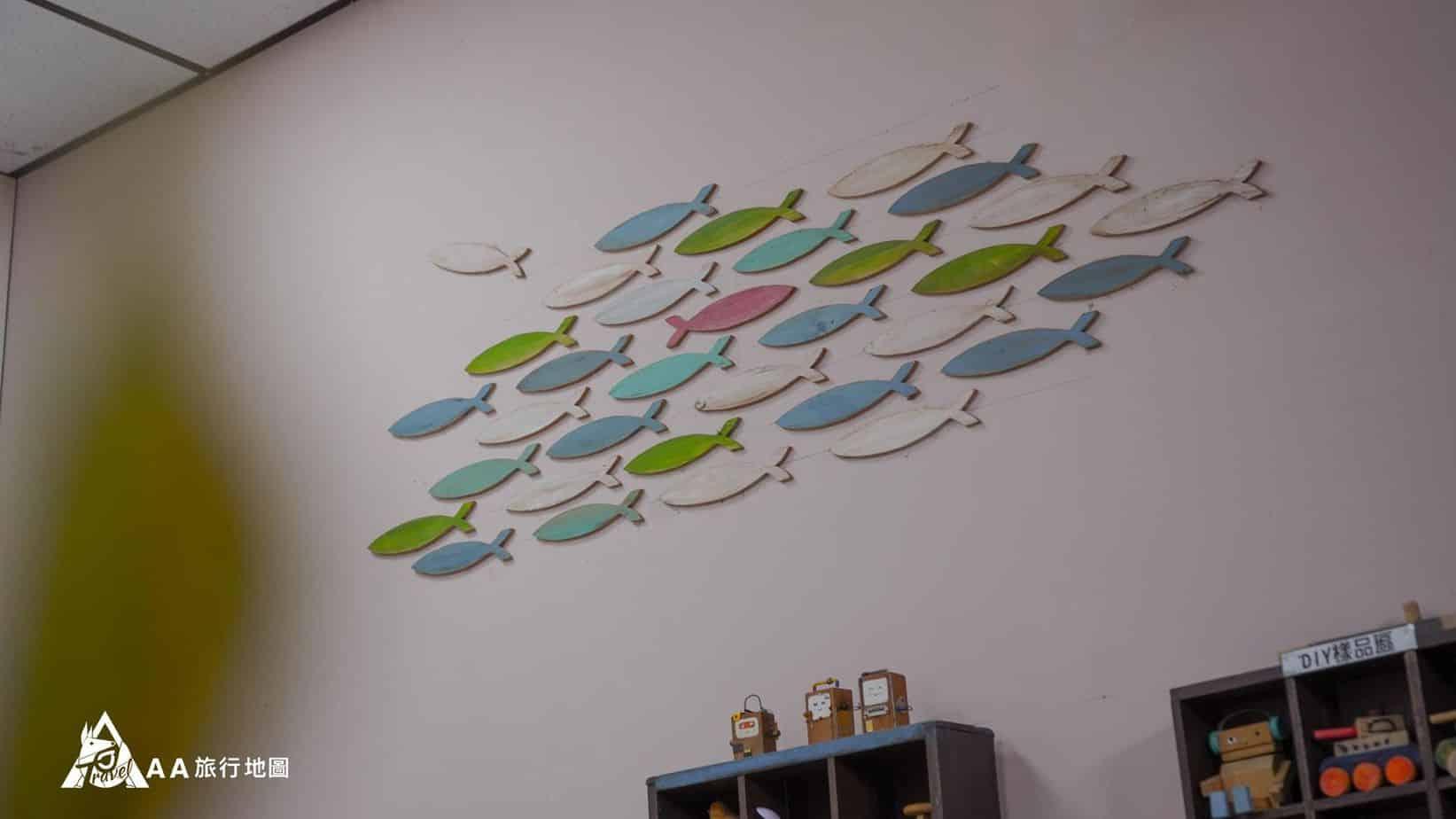 森林走走吧 牆上的小魚集結起來別有一番風味