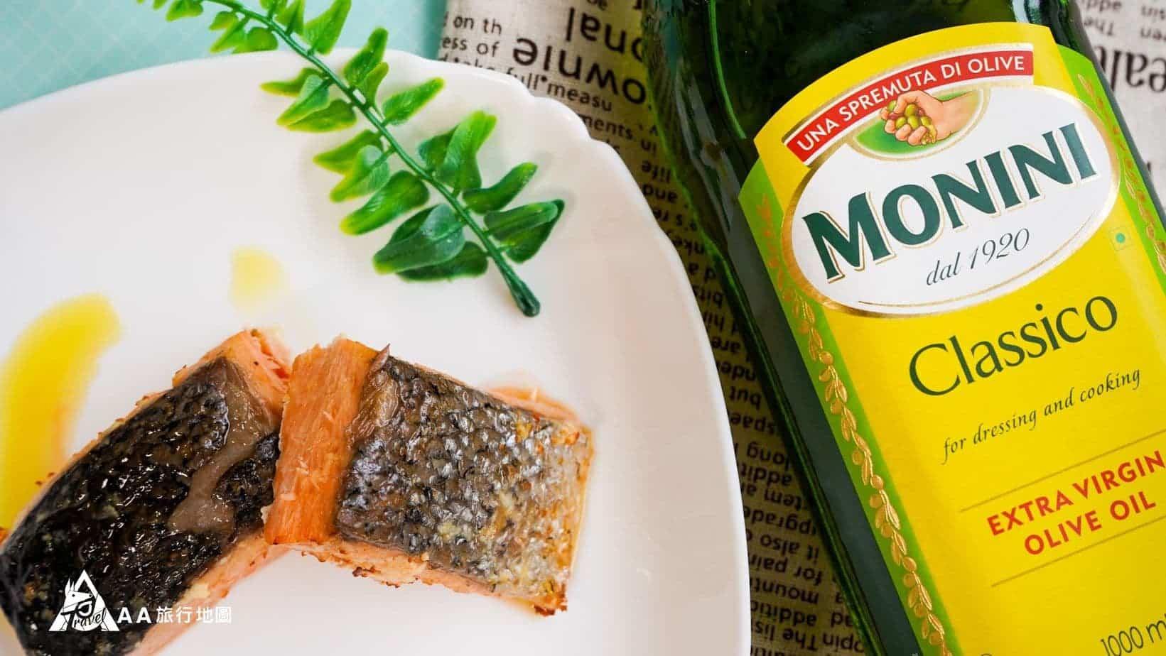 monini 煎魚排可以增加些許的風味