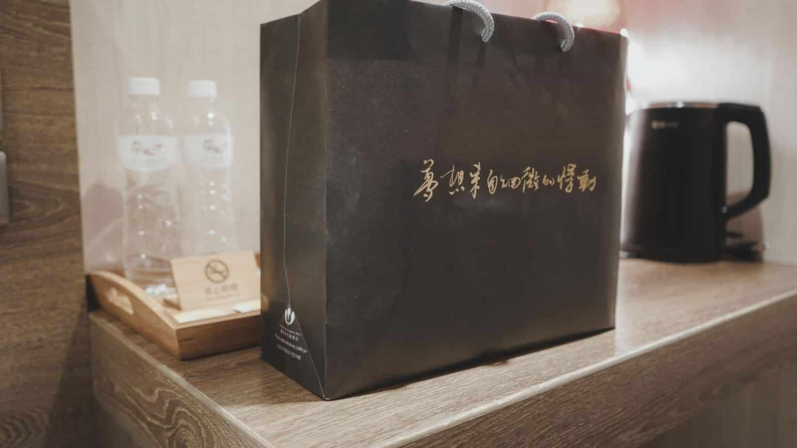 蘭桂坊花園酒店 超有質感的紙袋,拍照也很好用