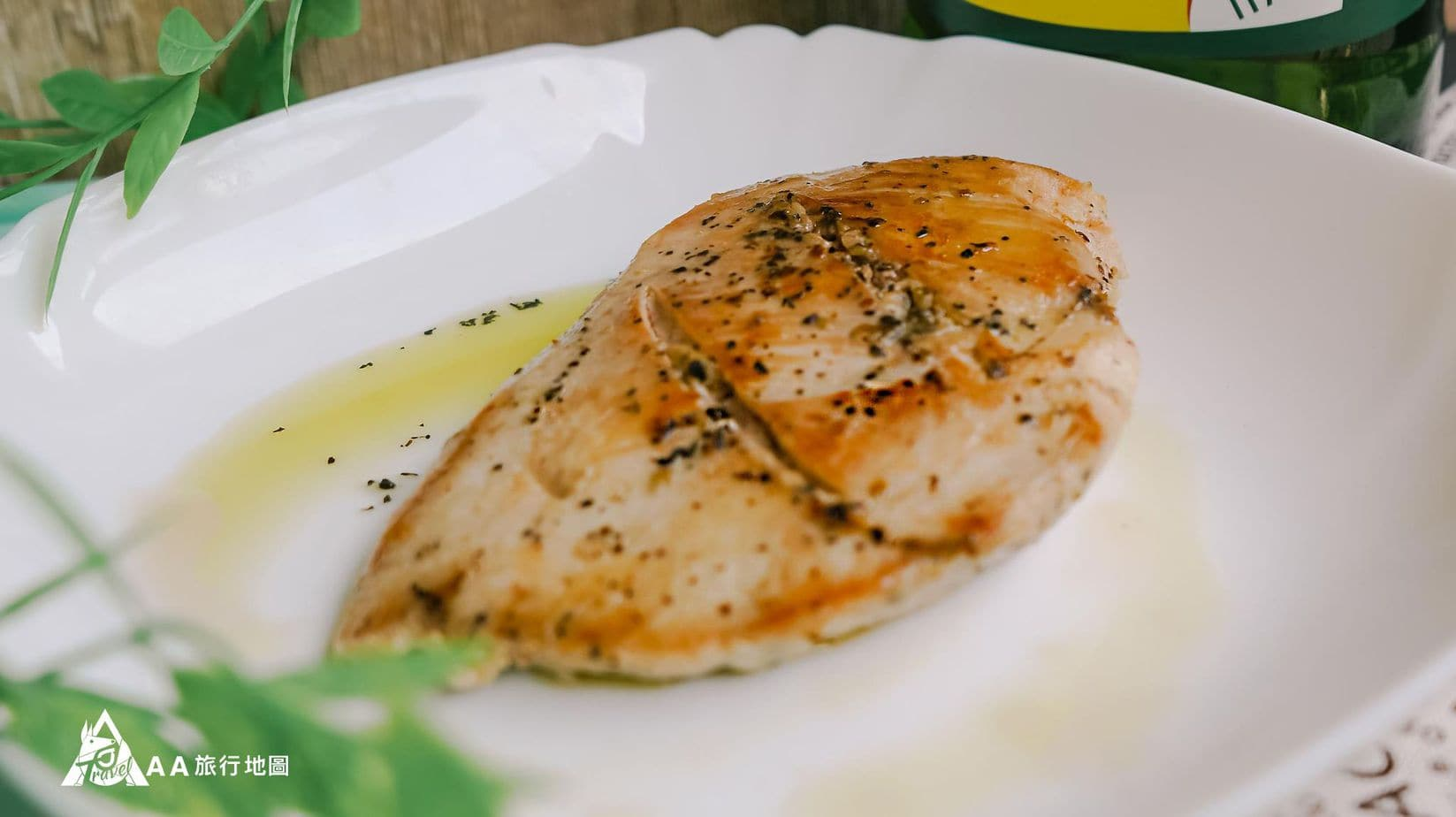 餓貳市場 雞胸肉選手一號,雖然可以不用油,但 Aa 喜歡有點橄欖油的香味