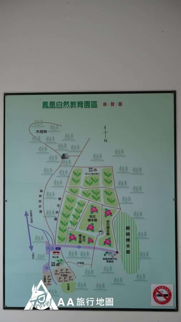 鳳凰亭序 整個園區的導覽圖