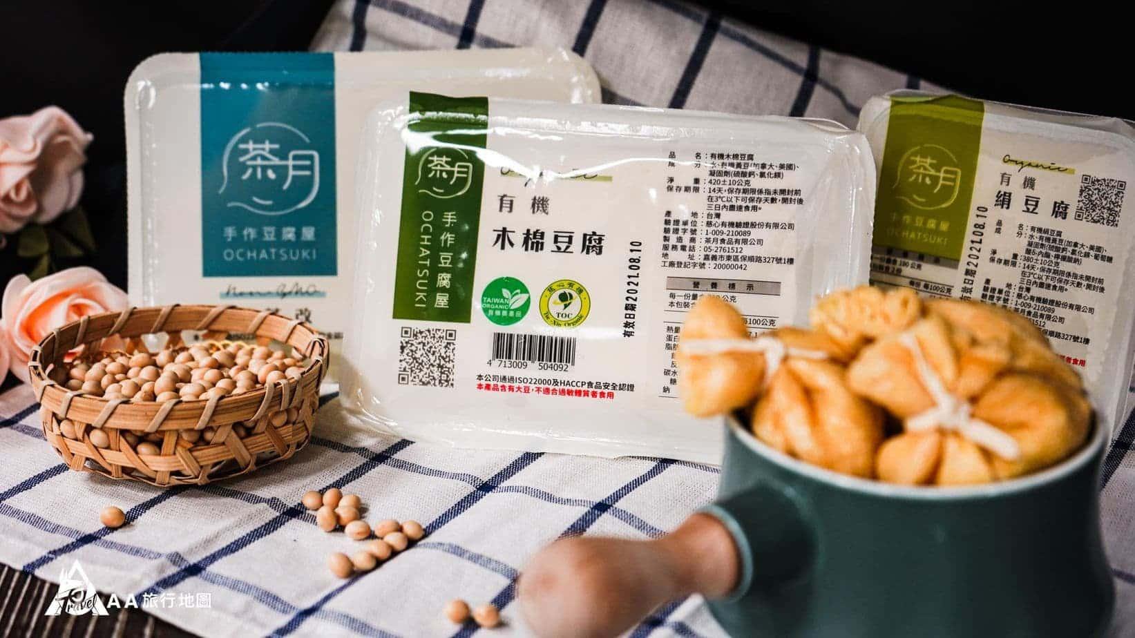 茶月 木棉豆腐 絹豆腐 油豆腐 凍豆腐 山藥豆腐丸 豆皮