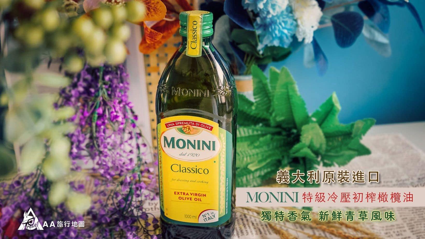 MONINI 初榨頂級冷壓橄欖油精選圖片