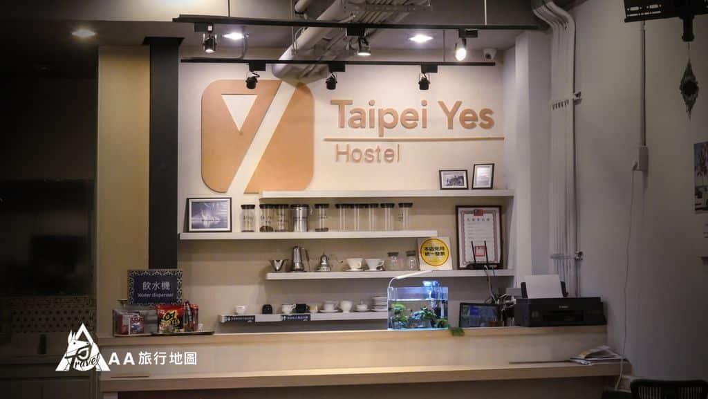 TAIPEIYES的櫃台很簡單清潔