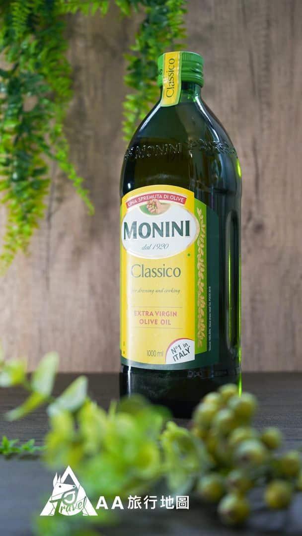 monini 一支獨秀,綠色包裝超漂亮