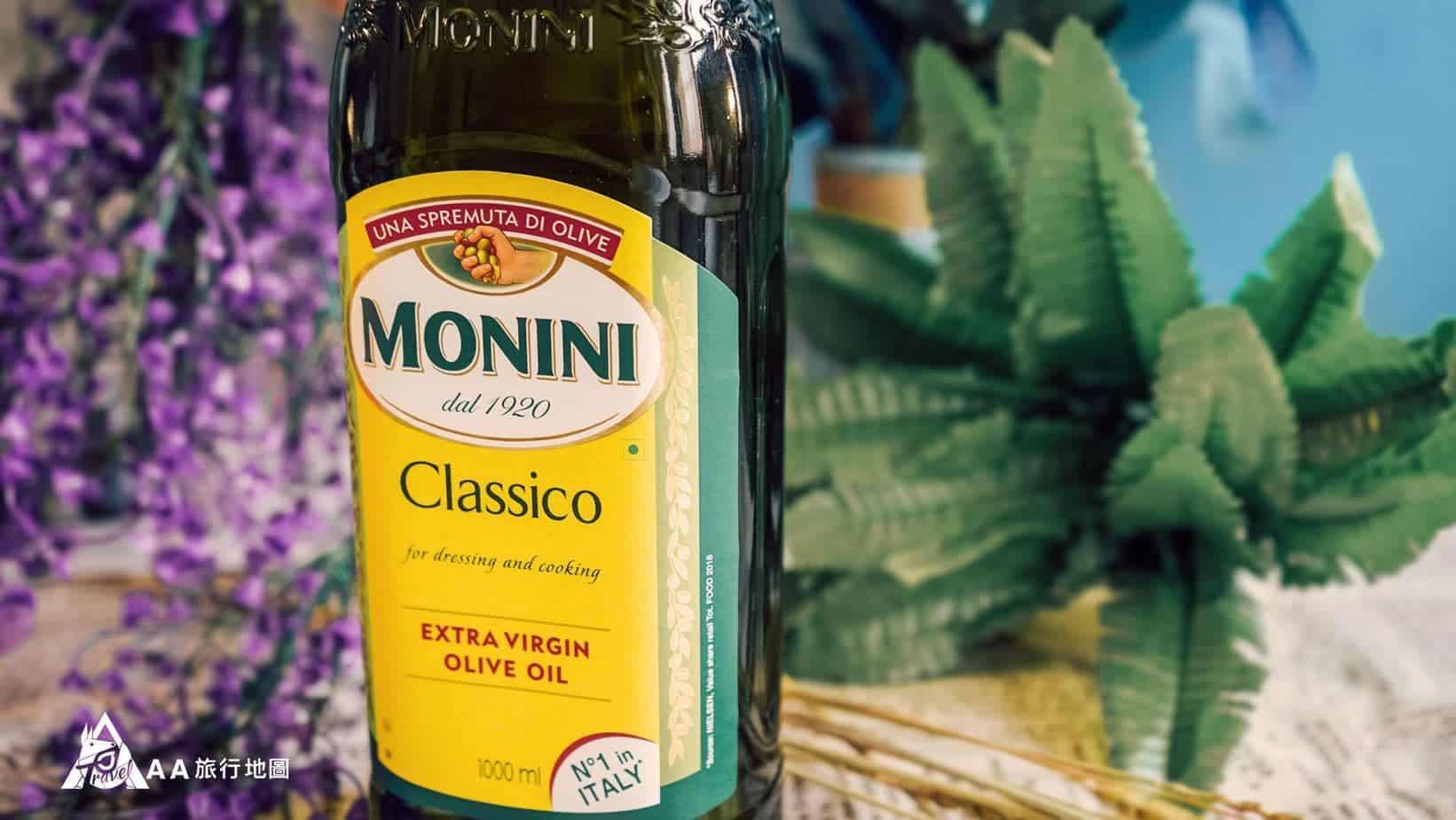 monini-採用環保包裝的外瓶