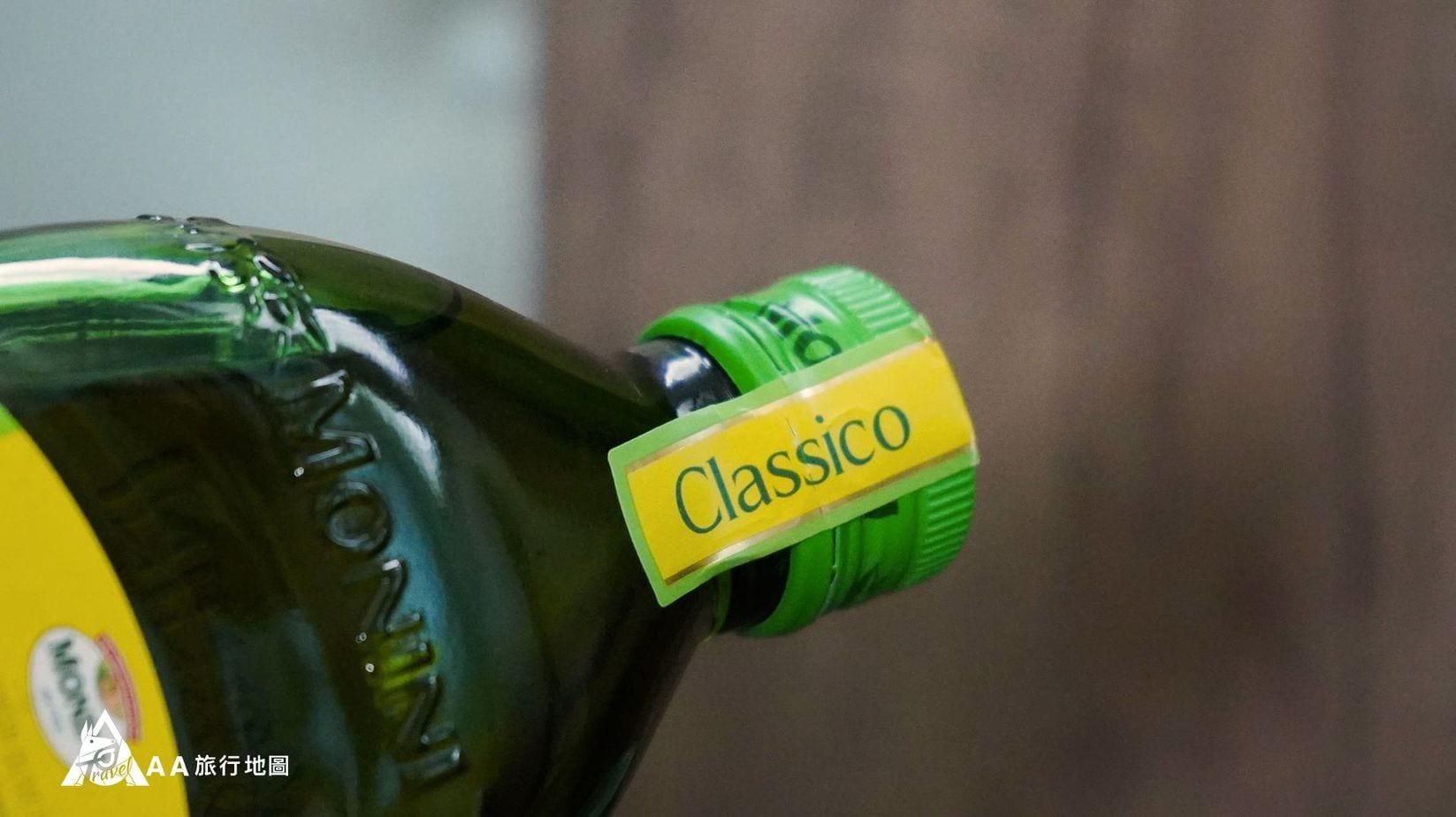 monini-瓶口的設計很清楚可以知道都有品質保證