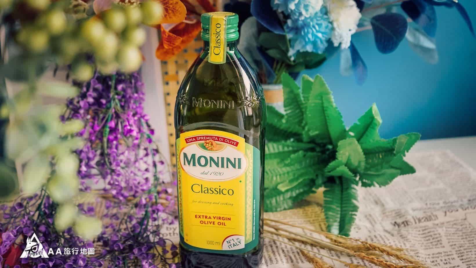 monini 綠色包裝,愛自己也愛地球